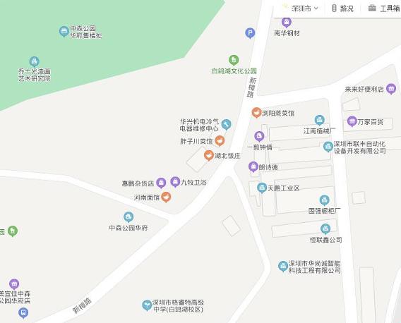 网友反映龙华部分小区周边有工业废气污染影响居民身心健康