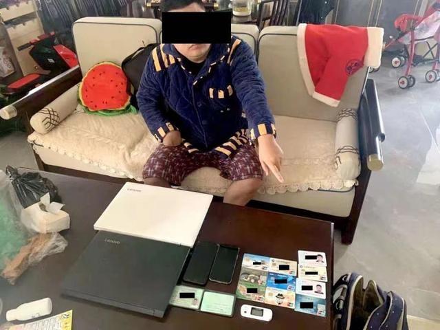 出售银行卡、电话卡实施诈骗,5名犯罪嫌疑人落网