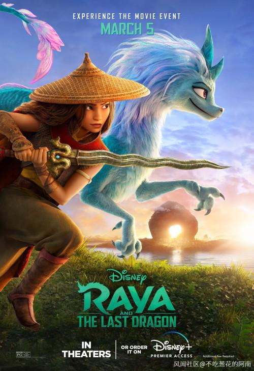 迪士尼动画片《寻龙传说》引东南亚网友不满:他们又把东亚和东南亚混起来了