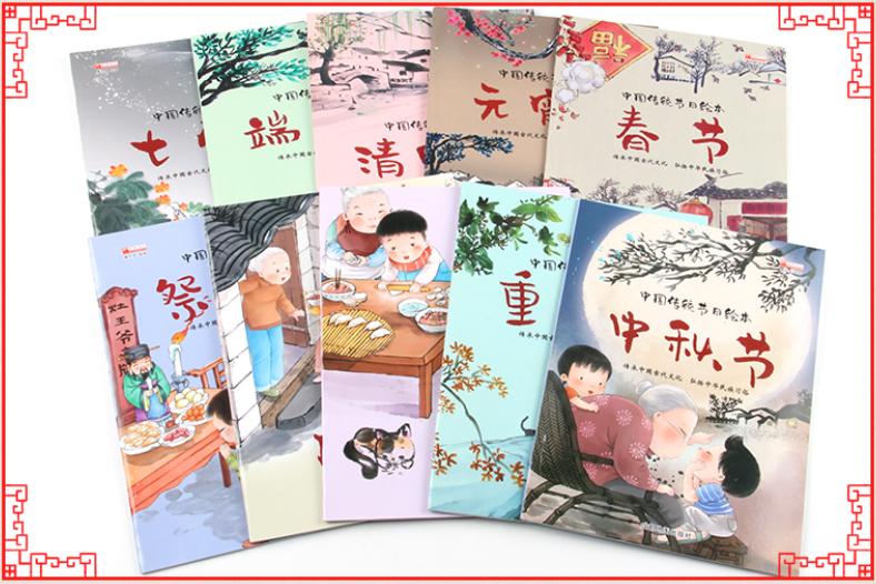 春节福利‼️今天所有人可免费领取《中国传统节日绘本》(全套10册)