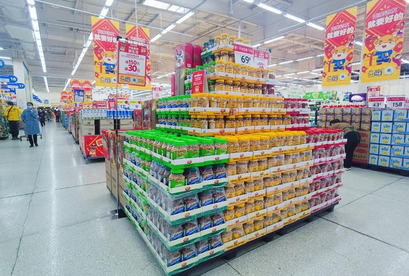 东莞沃尔玛年货全渠道上线,保障春节期间供应