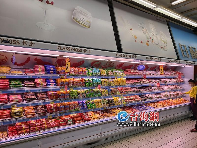 大陆严禁台湾地区生产或转运的肉类产品输入 台湾肉制品仍有网店代购