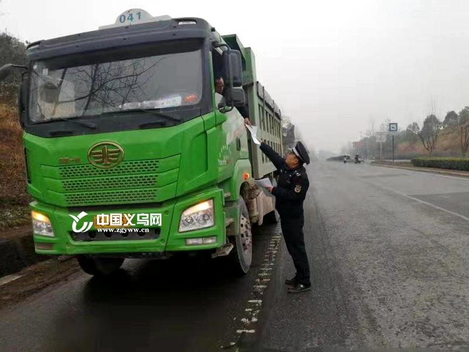 """义乌市执法局开展建筑垃圾清运行业""""筑企驻义""""活动"""