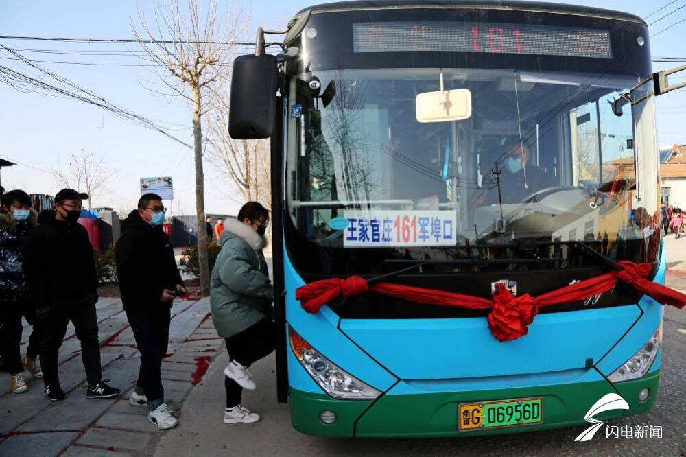39秒丨覆盖姚张路、古望路、柳白路……潍坊161路公交线路开通运行