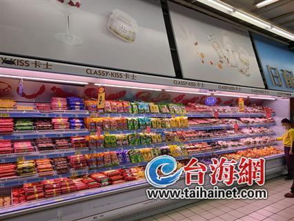台湾肉制品仍有网店代购