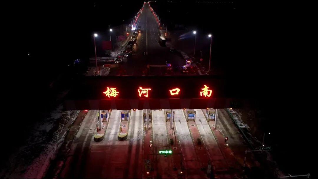 吉林梅河口市组织调运蔬菜驰援通化图片
