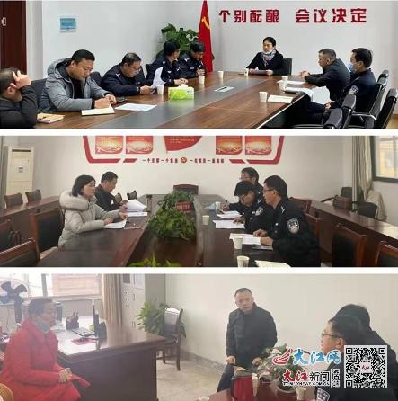 万年县公安局积极开展禁放烟花爆竹宣传活动