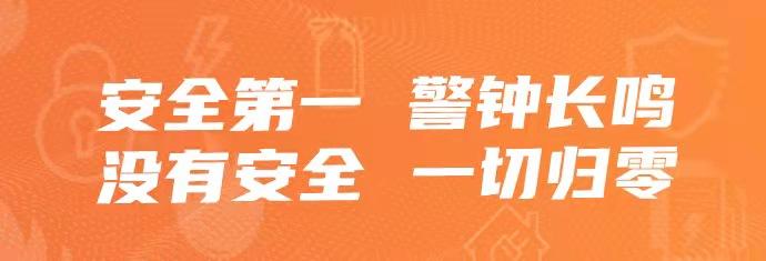 又一重量级研究院落户西部(重庆)科学城图片