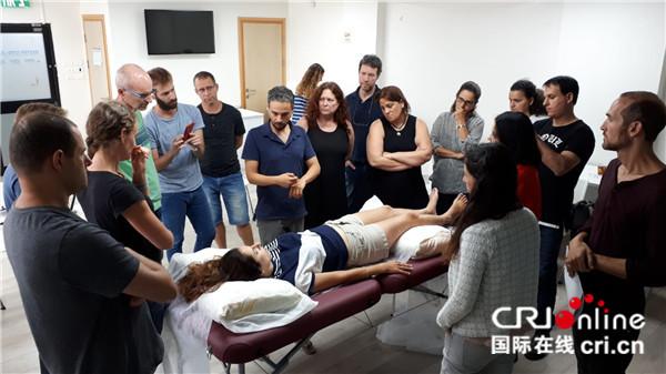 特拉维夫中国文化中心举办线上中医药讲座