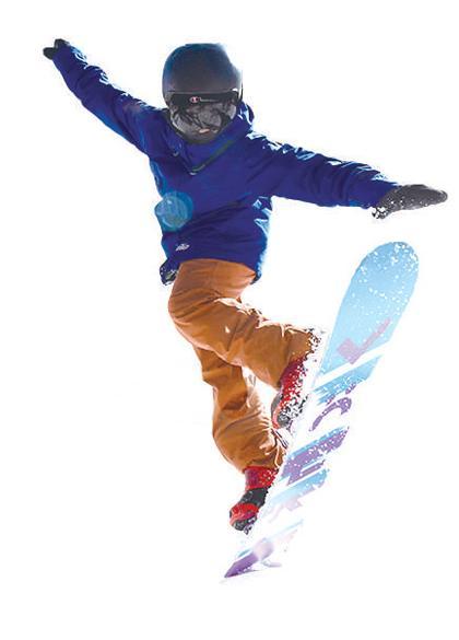 看雪道上的追梦少年图片