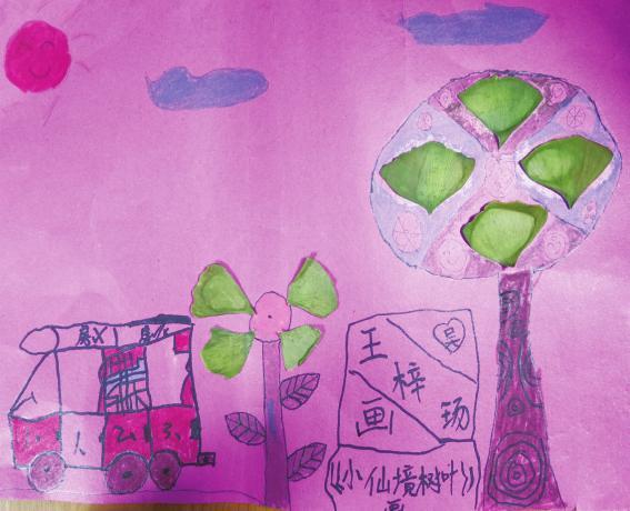 小仙境树叶画