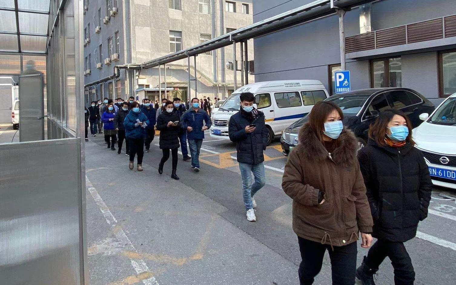 直击北京丰台新冠疫苗接种现场:上市疫苗已经用于重点人群接种图片