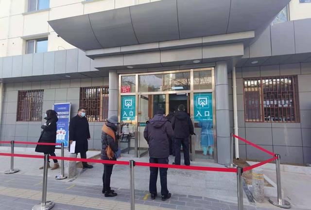 实探北京新冠疫苗接种点:平均每半小时接种20人图片