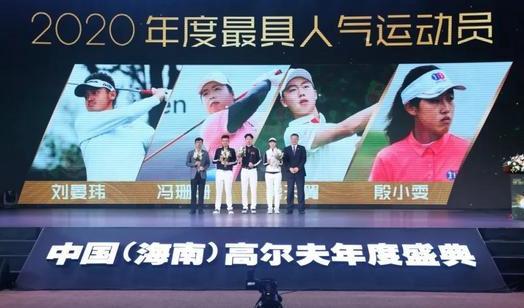 【高球真记】李昊桐获年度大奖,广东高尔夫运动员名声大振