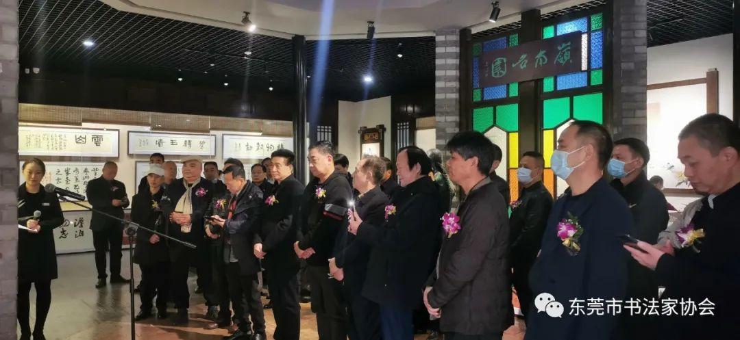 郑怡、王玉书画展在东莞市可园博物馆顺利开幕
