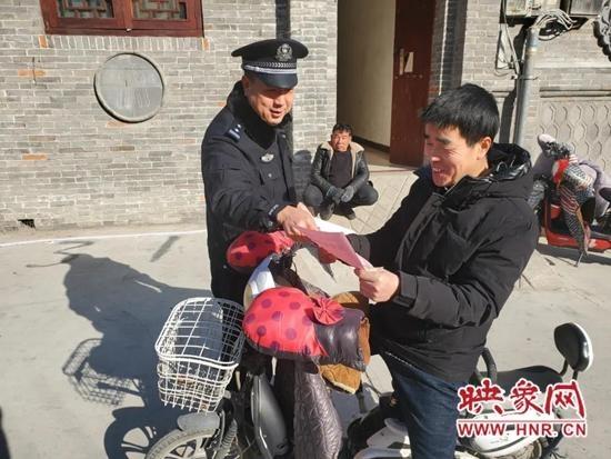 宜阳县公安局开展防电信诈骗宣传