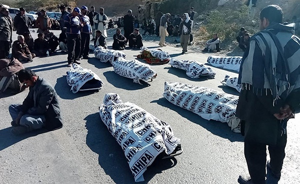 """11名矿工在巴基斯坦遭绑架枪杀,""""伊斯兰国""""声称对此负责"""