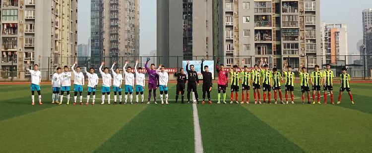九龙坡区、高新区足协贺岁杯开赛,市内名校组团参赛