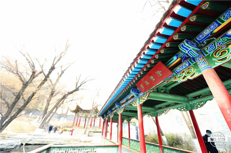 五泉山建筑群——澄碧滴翠水榭、企桥保护修缮工程计划2月开工