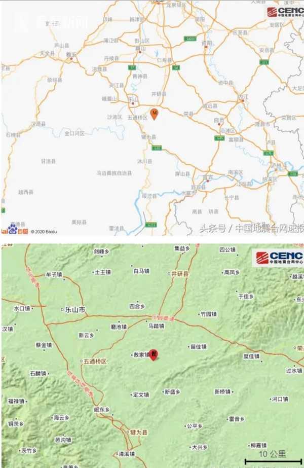 四川:乐山市犍为县发生4.2级地震图片