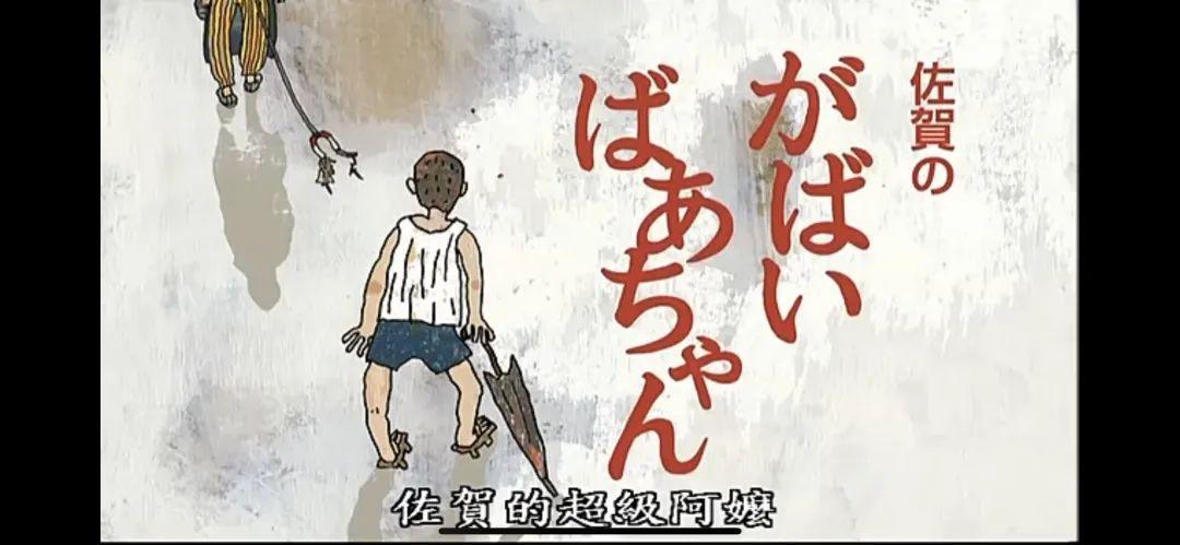 """这部片子讲透了日本的""""隔代教育"""":分别无法避免,但爱自有力量"""