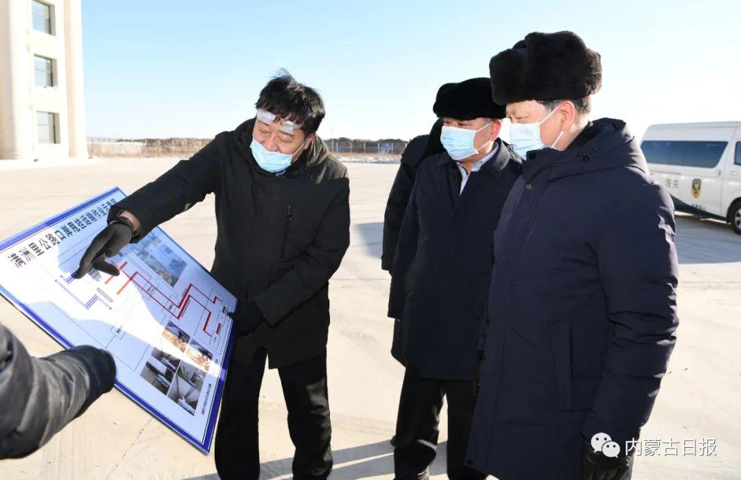 【权威】石泰峰深入满洲里市调研指导疫情防控工作