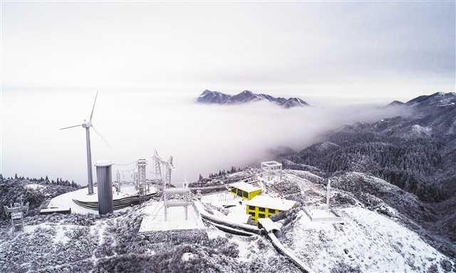 重庆大学雪峰山野外站上榜