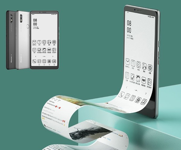 300ppi像素密度的阅读手机 海信A7带你去往水墨时代