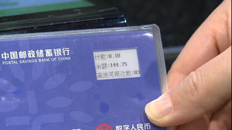 数字人民币在上海试点使用 三主线关注产业链投资机会