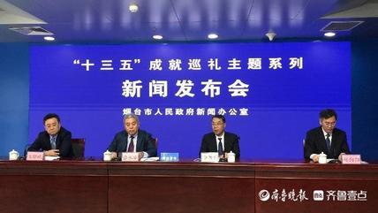 """""""十三五""""烟台水利投资超260亿,老岚水库计划2024年建成"""