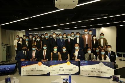 腾讯金融学院(香港)首办线上线下金融科技比赛 培育本地金融科技专才