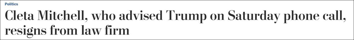特朗普秘密通话泄露后,她闪电辞职