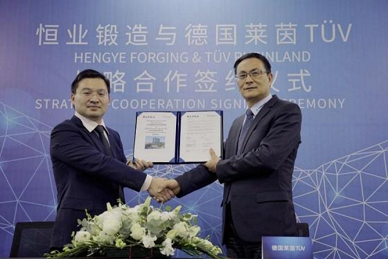 TUV莱茵与恒业锻造签订合作协议,助其提升国际市场竞争力