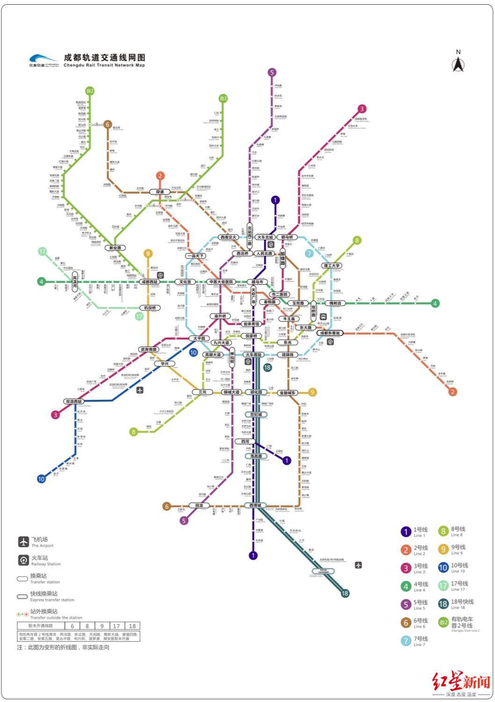 交通部最新数据:成都城市轨道交通运营里程排名全国第三图片