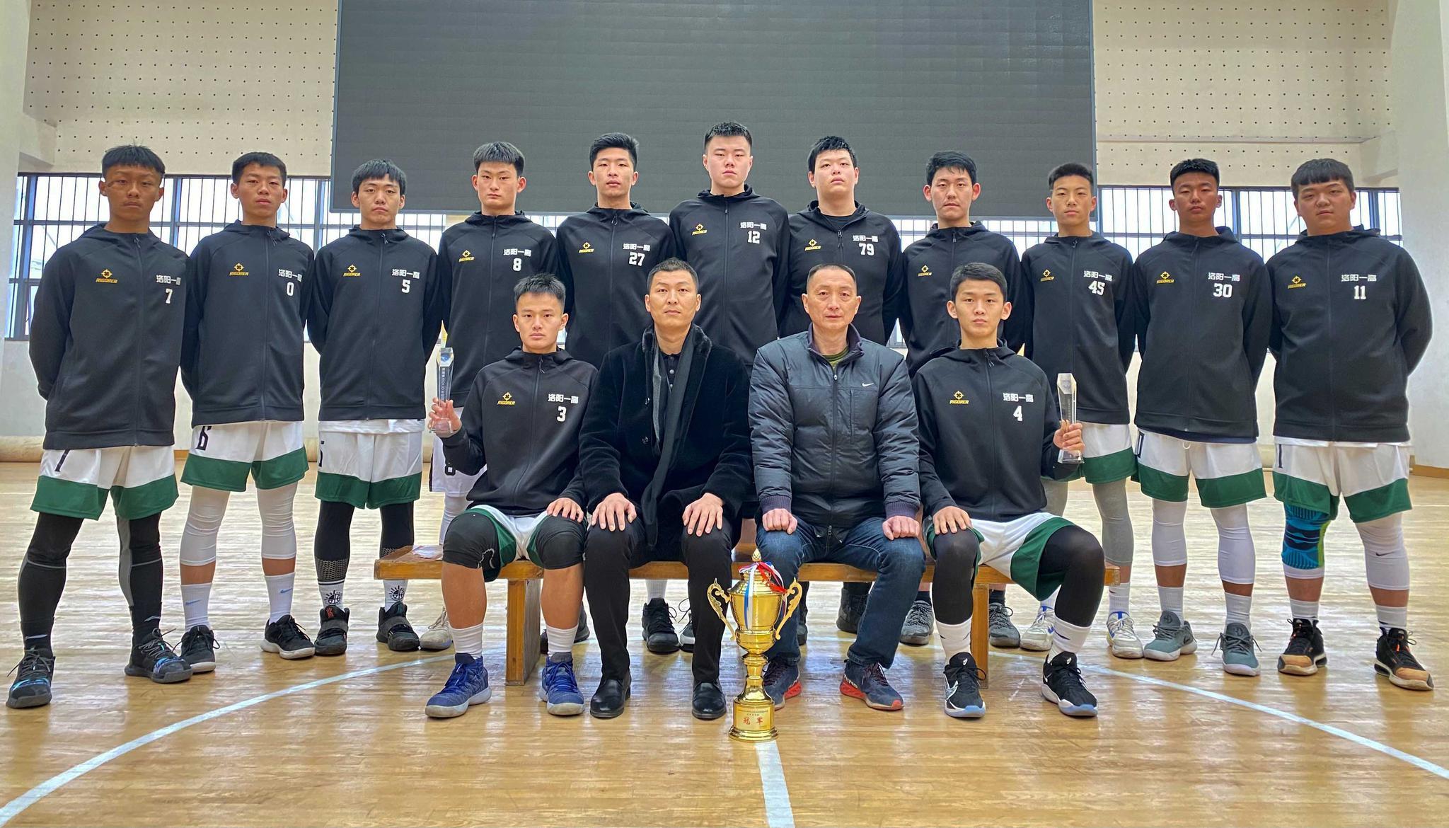 洛阳一高男子篮球队斩获省级联赛高中组冠军