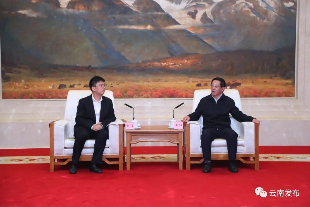 省政府与上海商汤智能科技有限公司签署战略合作框架协议 王予波徐立见证签约