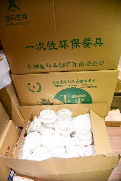 武汉平均每天要使用30万套一次性塑料餐具