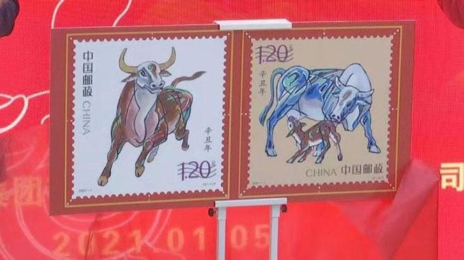 《辛丑年》特种邮票开售 德城区解放南路邮政支局发售2210套邮票