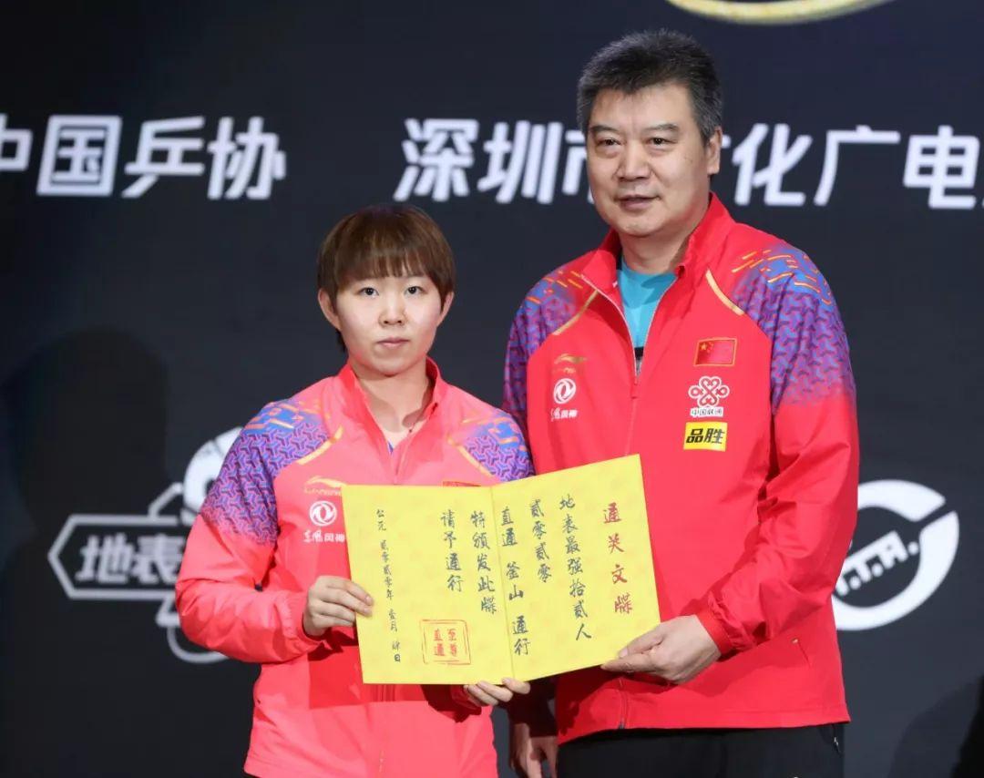 朱雨玲:面对伤病也不服输 从未放弃过重返赛场
