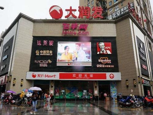 元旦期间重庆人在大润发买了2.5万个鸡翅根,配上可乐刚刚好