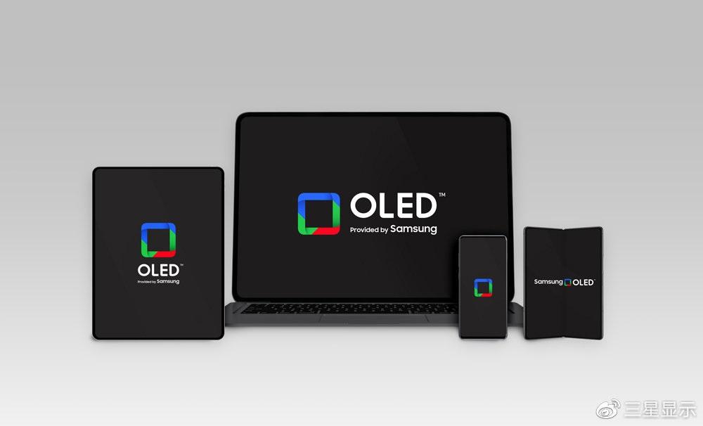 """三星显示推出""""Samsung OLED""""全新品牌:红绿蓝方框"""