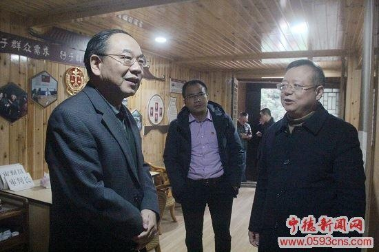 福建省法院执行局局长许寿辉到寿宁调研