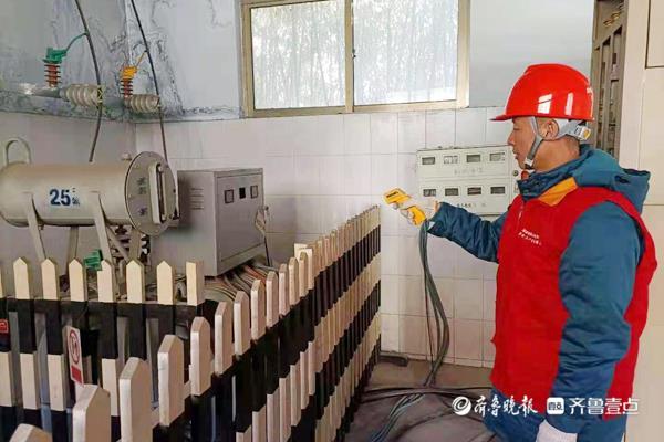 国网新泰市供电公司备战寒潮期间高考听力保电