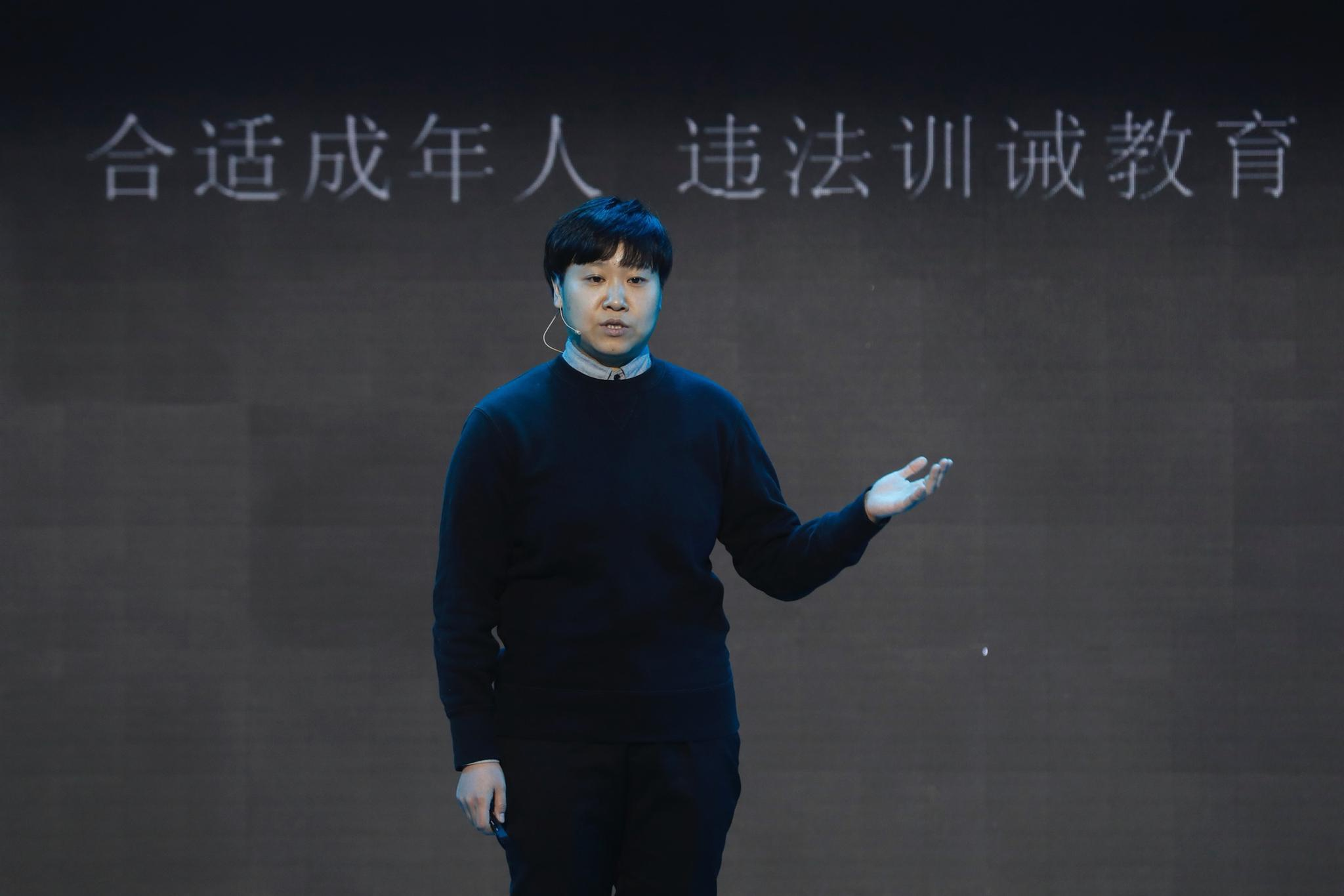 感动社区人物楷模奖|李涵:对于罪错少年,我愿做那个不放弃的人