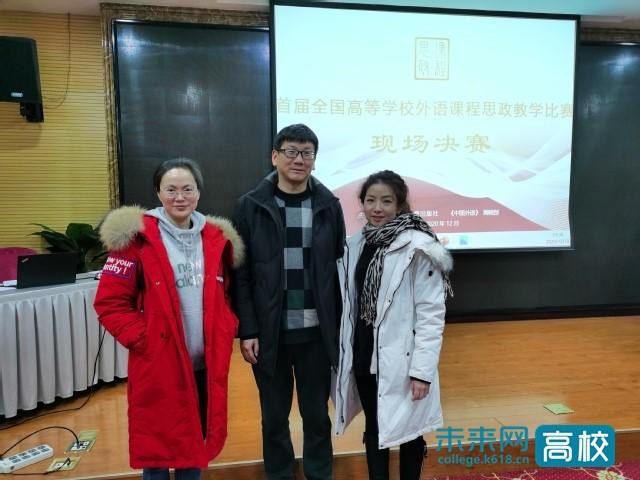 西华大学外语课堂:用英语讲好中国故事 传递中国声音