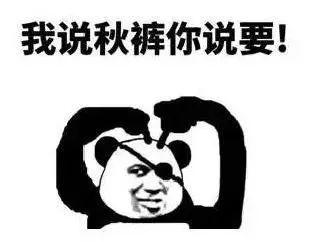【天气】云南开启=͟͟͞͞速=͟͟͞͞冻=͟͟͞͞模=͟͟͞͞式!更冷的还在后面…图片