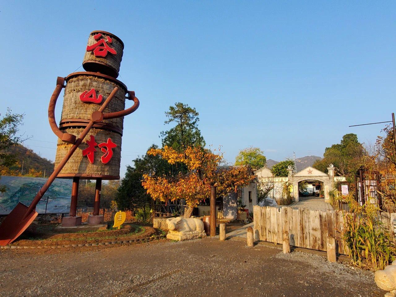 北京门头沟区谷山村、延庆区北京世园公园确定为国家4A级景区