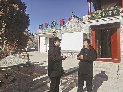 阳曲县店子底村:弘扬支前精神 发展红色旅游