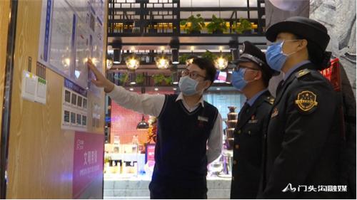 门头沟区市场监管局开展冷链食品安全检查 保障百姓舌尖上的安全
