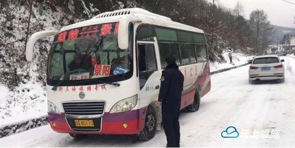 建始县交通运输综合执法大队积极应对冰雪天气保畅通